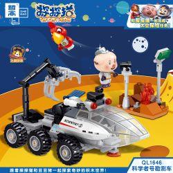 ZHEGAO QL1646 1646 Xếp hình kiểu Lego IDEAS Tan Tan Meow Detect Scientist Survey Car Xe Khảo Sát Khoa Học 209 khối