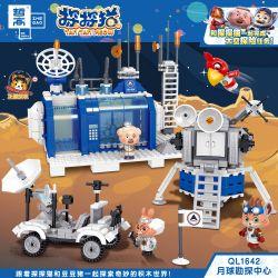 ZHEGAO QL1642 1642 Xếp hình kiểu Lego IDEAS Tan Tan Meow Detect Moon Exploration Center Trung Tâm Thám Hiểm Mặt Trăng 694 khối