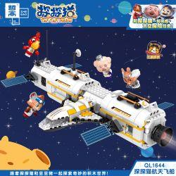 ZHEGAO QL1644 1644 Xếp hình kiểu Lego IDEAS Tan Tan Meow Detect Tmall Spaceship Tàu Vũ Trụ Tantanmao 594 khối