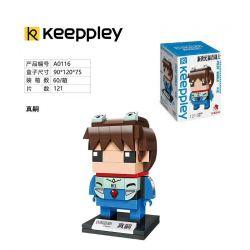 KEEPPLEY A0116 0116 Xếp hình kiểu Mini Blocks BRICKHEADZ EVA True Fangtang Shinji đầu Vuông Cậu Bé 121 khối