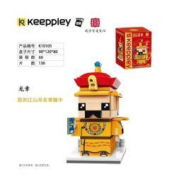 KEEPPLEY K10105 10105 Xếp hình kiểu Mini Blocks BRICKHEADZ Country Play Longzhang Emperor Rồng Hoàng đế 136 khối
