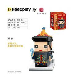 KEEPPLEY K10106 10106 Xếp hình kiểu Mini Blocks BRICKHEADZ Country Play Eagle Hoàng Hậu 133 khối