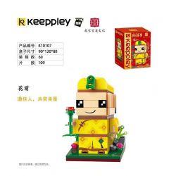 KEEPPLEY K10107 10107 Xếp hình kiểu Mini Blocks BRICKHEADZ Country Play Forehead Trước Hoa 109 khối