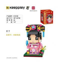 KEEPPLEY K10108 10108 Xếp hình kiểu Mini Blocks BRICKHEADZ Country Play Moonlight Dưới ánh Trăng 127 khối