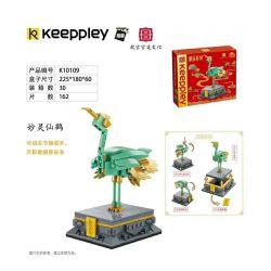 KEEPPLEY K10109 10109 Xếp hình kiểu Mini Blocks BRICKHEADZ Country Play Wonderful Crane Cần Cẩu Tuyệt Vời 162 khối
