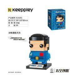 KEEPPLEY K10201 10201 Xếp hình kiểu Mini Blocks BRICKHEADZ 太空创想 Country Play Training Service Astronaut Bộ đồ Huấn Luyện Phi Hành Gia 217 khối