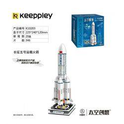KEEPPLEY K10203 10203 Xếp hình kiểu Mini Blocks SPACE 太空创想 Country Play Long March 5 Launch Rocket Xe Chở Hàng Ngày 5 Tháng 3 Dài 346 khối