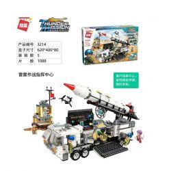 Enlighten 3214 Qman 3214 Xếp hình kiểu Lego Thunder Mission Thunder Competition Command Center Trung Tâm Chỉ Huy Chiến Dịch Sấm Sét 1088 khối