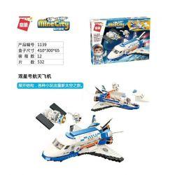 Enlighten 1139 Qman 1139 Xếp hình kiểu Lego MINECITY My City Square Space Plane Stargazer Tàu Con Thoi 532 khối