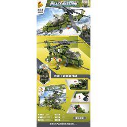 PanlosBrick 636006 Panlos Brick 636006 Xếp hình kiểu Lego PEACEMISSION Peace Mission Wuzhi Ten Armed Helicopter Wuzhi Mười Máy Bay Trực Thăng Vũ Trang 538 khối