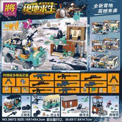 LELE 36072 36072-1 36072-2 36072-3 36072-4 Xếp hình kiểu Lego PUBG BATTLEGROUNDS Stimulate The Battlefield PlayerUnknown's Battlegrounds Snow Showdown 4 Types Of Tricycles, Buses, Defensive Points, Se
