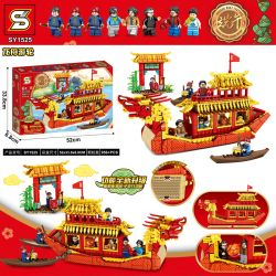 SHENG YUAN SY SY1525 1525 Xếp hình kiểu Lego SEASONAL Dragon Boat Festival Sightseeing Dragon Boat Cruise Du Thuyền Ngắm Cảnh Trên Thuyền Rồng 956 khối
