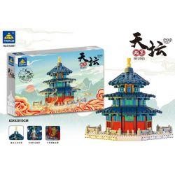 Kazi KY2001 2001 Xếp hình kiểu Lego CHINATOWN Tourism Beijing Tiantan 1 100 Đền Thiên Đường Bắc Kinh 1 100 1736 khối