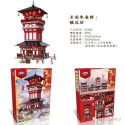 XINGBAO 01025 Xếp hình kiểu Lego CHINATOWN 盛世唐朝 Changan Suque Street Zhen Yuanfang Zhen Yuanfang. 3295 khối