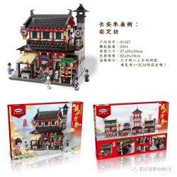 XINGBAO 01027 Xếp hình kiểu Lego CHINATOWN 盛世唐朝 Changan Suque Street Andaling Fang Và Fanging 2304 khối