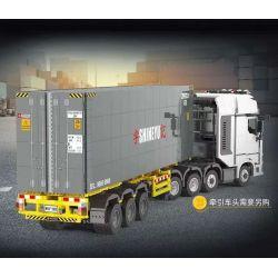 HAPPY BUILD YC-QC014 QC014 YCQC014 Xếp hình kiểu Lego BUILD TEAM ShineYU Container Yudu House Simplified Container 1 10 Đơn Giản Hóa Vùng Chứa 1 10 1631 khối