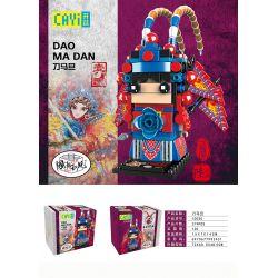 CAYI 10030 Xếp hình kiểu Lego CHINATOWN National Tide Beijing Opera Knife Madan Kinh Kịch Daomadan 319 khối