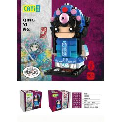 CAYI 10032 Xếp hình kiểu Lego CHINATOWN National Tide Peking Opera Tsing Yi Kinh Kịch Tsing Yi 188 khối
