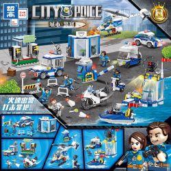 ZHEGAO QL0226 0226 Xếp hình kiểu Lego City Police Urban Police City Warning Tracks 4 Theo Dõi Cảnh Báo Toàn Thành Phố 4 Mô Hình 776 khối