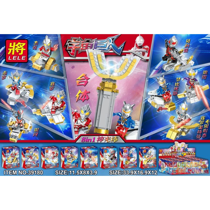 LELE 39180 Xếp hình kiểu Lego Cosmic Giant Ultraman Magic Stick 8in1 Minifigure 8 Models Jack, Tyrol, Cerro, Galaxy, Tiga, Beria, Dreambius, Cerro Ultraman Infinite Form Sacred Rod 8in1 Minifigure 8 M