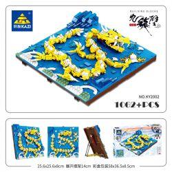 Kazi KY2002 2002 KY2003 2003 KY2004 2004 KY2005 2005 KY2006 2006 KY2007 2007 KY2008 2008 KY2009 2009 KY2010 2010 Xếp hình kiểu Lego CHINATOWN Tourism Kowloon Wall Cửu Long Bức Tường. gồm 8 hộp nhỏ 874