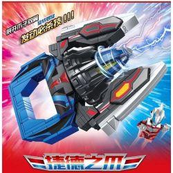 SEMBO 108525 Xếp hình kiểu Lego ULTRAMAN Ultraman Heroes Cosmic Hero Altman Jettemanzten Claw Of Jade Altman Jade 174 khối
