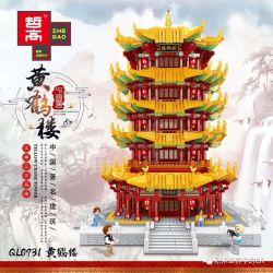 ZHEGAO QL0931 0931 Xếp hình kiểu Lego Chinese Famous Architecture Hubei Wuhan Yellow Crane Tower Tháp Hạc Vàng, Vũ Hán, Hồ Bắc