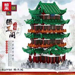 ZHEGAO QL0930 0930 Xếp hình kiểu Lego Pavilion Of Prince Teng、Tengwang Pavilion Chinese Famous Architecture Jiangxi Nanchang Teng Wang Pavilion Giang Tây Nanchang Teng Wang Gian Hàng 5786 khối