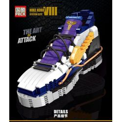 PRCK 69959 Xếp hình kiểu Lego FROZEN Nike Kobe VIII System Elite Nike Bi 8 Generation Nike Kobe Thế Hệ Thứ 8 503 khối