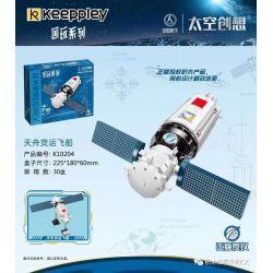 KEEPPLEY K10204 10204 Xếp hình kiểu Mini Blocks Space Becomes Tianzhou Freight Spacecraft Tàu Chở Hàng Tianzhou