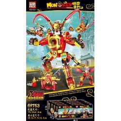 PRCK 69753 Xếp hình kiểu Lego MONKIE KID Monkey Wukong Comes 4IN1 Combination Wukong Machine Wukong Mecha Kết Hợp 4in1