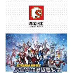 SEMBO 108501 108502 108503 108504 Xếp hình kiểu Lego ULTRAMAN Ultraman Heroes Cosmic Hero Altman New Obi Rings, Dijia Shen Light Bar, Hig Fighter SS, Gaiaberman New Orb's Ring, Tiga Light Rod, Sig Fig