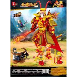 ZHEGAO QL1637 1637 Xếp hình kiểu Lego MONKIE KID Journey To The West Journey Sun Wukong Wars Bone Summary Sun Wukong Wars Tóm Tắt Xương 648 khối