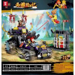 ZHEGAO QL1638 1638 Xếp hình kiểu Lego MONKIE KID Journey To The West Journey Wars Niu Devil Chiến Tranh Niu Devil. 506 khối