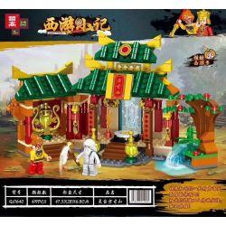 ZHEGAO QL1640 1640 Xếp hình kiểu Lego MONKIE KID Journey Lingtaifang Lingtaiifang. 419 khối