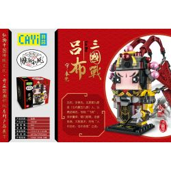CAYI 10049 Xếp hình kiểu Lego CHINATOWN National Tide Three Kingdoms Lu Bu Chiến Tranh Tam Quốc Lu Bu 264 khối
