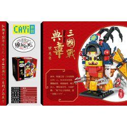 CAYI 10047 Xếp hình kiểu Lego CHINATOWN National Tide Three Kingdoms Caiwei Tam Quốc Chiến Dianwei 263 khối