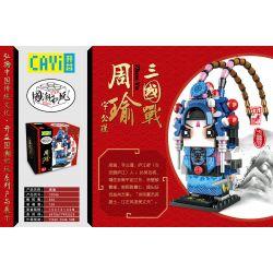 CAYI 10046 Xếp hình kiểu Lego CHINATOWN National Tide Three Kingdoms War Zhou Yu Chiến Tranh Tam Quốc Chu Du 266 khối