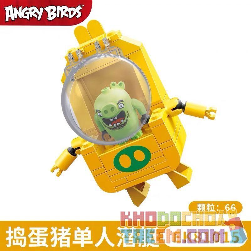 COGO 81015 Xếp hình kiểu Lego THE ANGRY BIRDS MOVIE Angry Birds Lừa hoặc Xử lý một tàu ngầm 66 khối