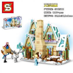 BLANK 20005 J 78001 J BRAND J78001 78001 SHENG YUAN SY SY6580 6580 Xếp hình kiểu Lego CREATOR EXPERT Gingerbread House Ngôi Nhà Bánh Gừng 1477 khối