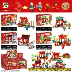 SHENG YUAN SY SY1474 1474 SY1476 1476 SX 7022 Xếp hình kiểu Lego SEASONAL Chinese New Year Temple Fair Chinese Lunar New Year Temple Association Hội Chợ Tết Nguyên Đán 1664 khối