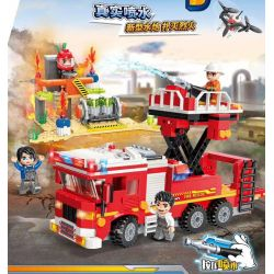 Enlighten 12012 Qman 12012 KEEPPLEY 12012 Xếp hình kiểu Lego MINECITY My City Fire New Star Attack Lửa Nova đình Công 370 khối