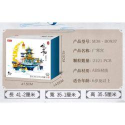 SLUBAN M38-B0937 B0937 0937 M38B0937 38-B0937 Xếp hình kiểu Lego FAIRY SWORDPLAY Severity Cung điện Quang Sơn 2121 khối