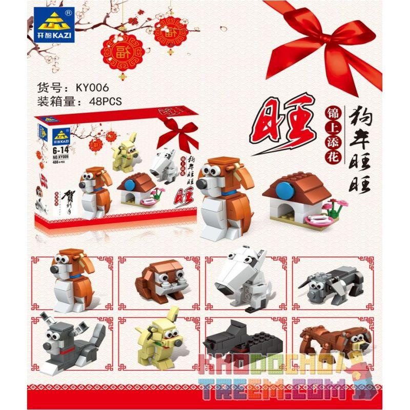 Kazi KY600 Xếp hình kiểu Lego The Year Of The Dog Is The Icing On The Cake 8 Models Năm Con Chó đóng Băng Trên Bánh 8 Mẫu 408 khối