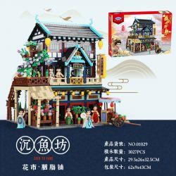 XINGBAO 01029 Xếp hình kiểu Lego MINI MODULAR Shengshi Tang Dynasty Shen Yufanghua City · Rouge Chợ Hoa Shenyufang · Cửa Hàng Rouge 3027 khối