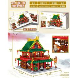 ZHEGAO QL0975 0975 Xếp hình kiểu Lego MODULAR BUILDINGS Chinese Princess Chinese Street View Drunk Xiaolou Tháp Zuixiao 2360 khối