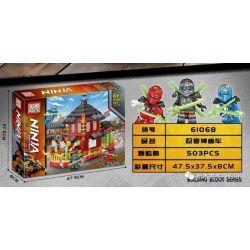 PRCK 61068 Xếp hình kiểu THE LEGO NINJAGO MOVIE Ninja Temple Car Xe đền Ninja 503 khối