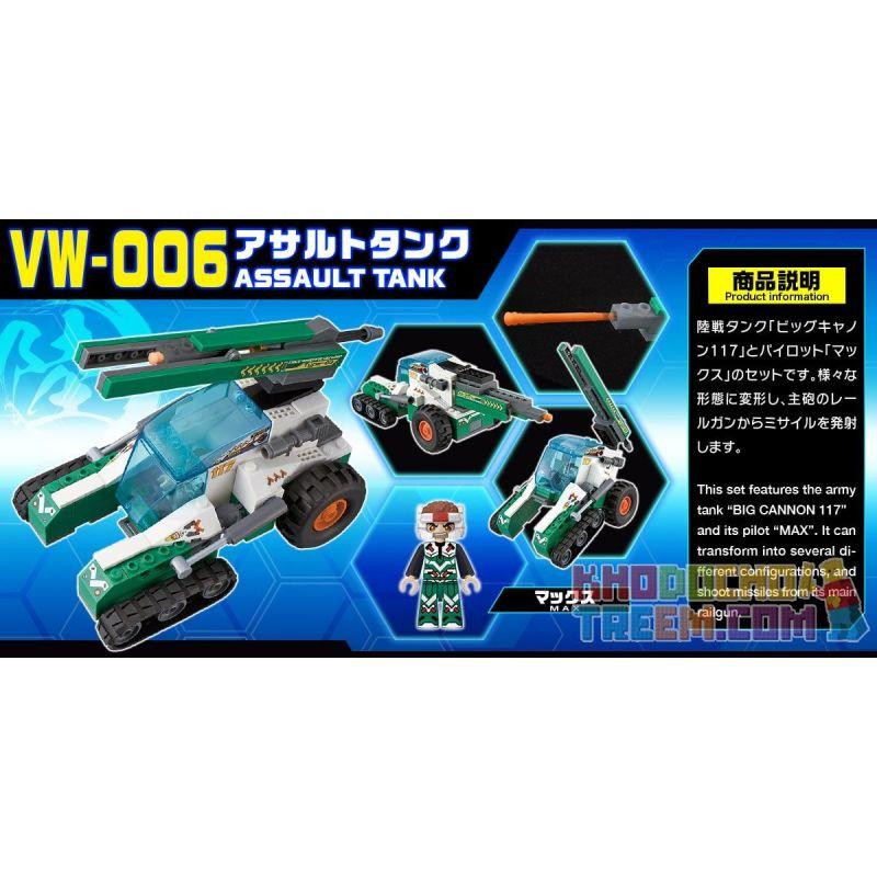 BIKKU VW-006 Xếp hình kiểu Lego ASSAULT TANK Attack Tank Xe Tăng Tấn Công 141 khối
