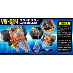 BIKKU VW-014 Xếp hình kiểu Lego LAND DRILLER Drilling Machine Máykhoan 146 khối