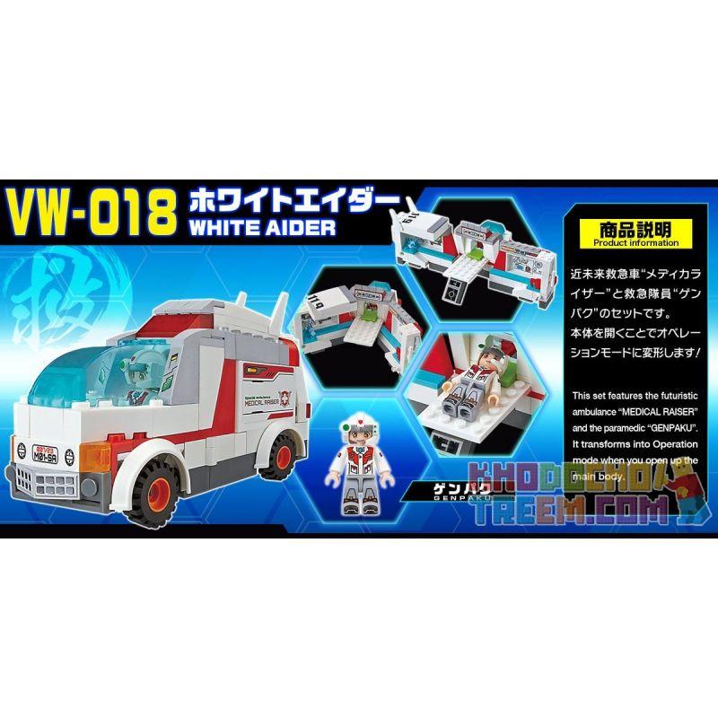BIKKU VW-018 Xếp hình kiểu Lego WHITE AIDER White Ambulance Xe Cứu Thương Màu Trắng 152 khối